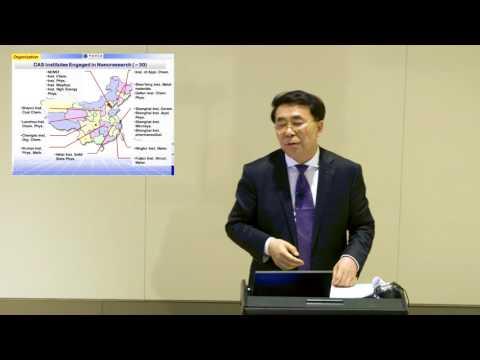 Chunli Bai Waterloo Engineering Nanotechnology talk