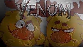 Веном - трейлер пародия | Смешарики |