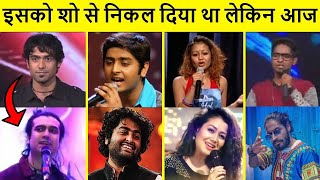 Indian Idol Rejected Good Singer | Singers rejected in reality show indian idol auditions Thumb