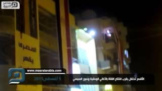 مصر العربية | الأقصر تحتفل بقرب افتتاح القناة بالأغاني الوطنية وصور السيسي