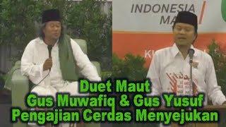 Duet Maut GUS MUWAFIQ & GUS YUSUF ! Pengajian CERDAS, Menyejukan Hati & Mudah di Pahami Akal Sehat