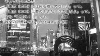 私の思い出の曲です。川嶋あい「3年後の都会で・・・」という曲は私の人生...
