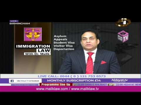 Immigration Law with Dr Malik 12 Jan 2018