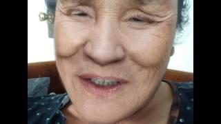 Grandma D needs wrinkle cream