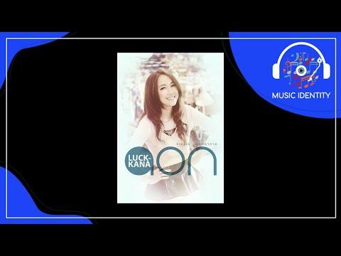 ออกอาการ : Aon Luckkana [Full Song]