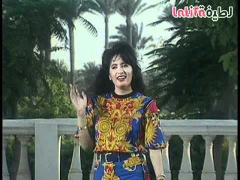 لطيفة - بحب ف غرامك \ Latifa - Baheb Fe Gharamak