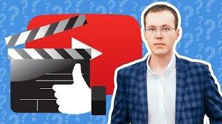 в каком качестве снимать видео для YouTube? Как стать видеоблоггером #konoden