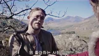king-arthur-the-devil-and-the-huntsman-song