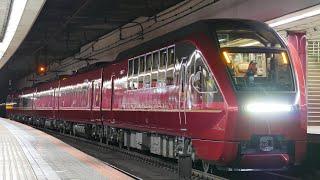 ひのとり80000系15列車名古屋行き上本町発車