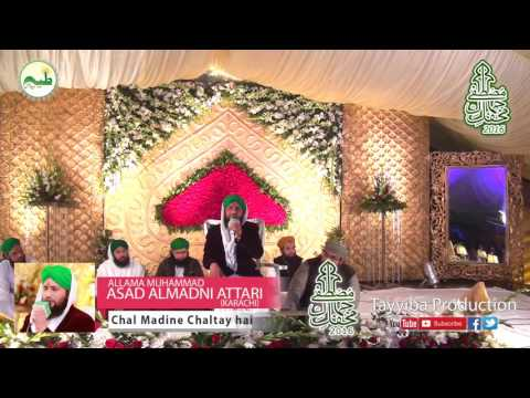 Chor Fikr Duniya ki Chal Madiney Chaltey Hain By Asad Raza Attari Naats
