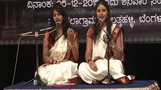 Maha Belagu tittle song live by Shashikala Sunil & Poornima Manjunath