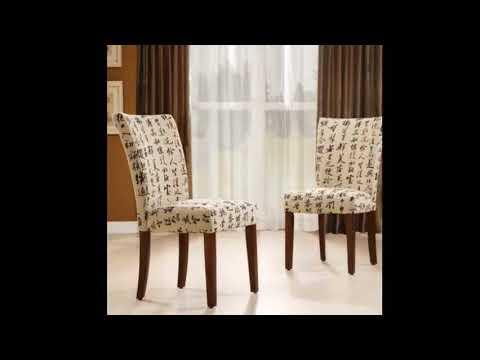 Parson Chair   Free Parson Chair Slipcover Pattern | Stylish Modern  Interiors U0026 Design Decor