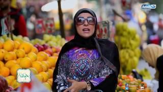 Episode 26 - Hayatna   الحلقة السادسة والعشرون  - برنامج حياتنا - دليل التوفير