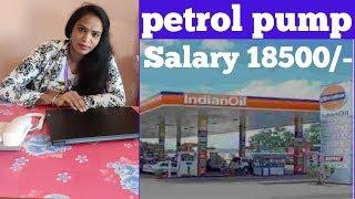 petrol bunk job Kannada   petrol bunk job   petrol bunk jobs near me #Ganeshagency