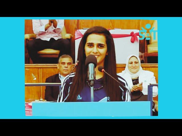Sheikha Al-Thani (ساتوك - شيخه ال ثاني /SATUC)