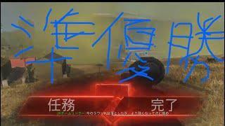 【CoD:WZ】友達とウォーゾーン準優勝した!