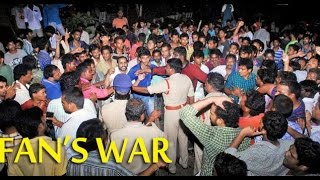 prabhas pawan fans in dirty fight at bhimavaram