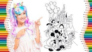 [Tô Màu Cho Bé | Coloring For Kid ] Chuột Mickey và những người bạn | Mickey and Friends