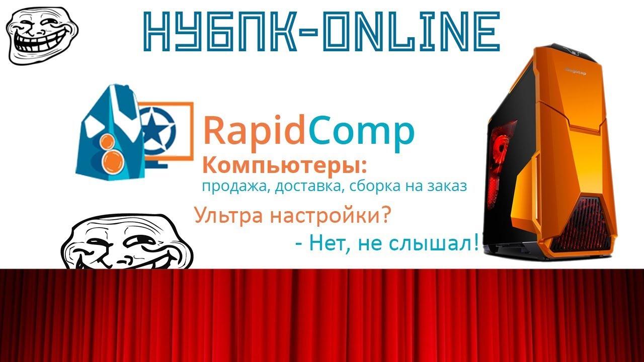 Штатный бортовой компьютер 2114 - YouTube