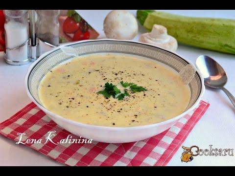 Суп пюре с шампиньонами и плавленным сыром