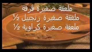 Harira Jazairia - الحريرة الجزائرية