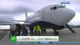 Boeing-737 под запретом. В России могут запретить полёты лайнеров. Новости России сегодня.(Boeing-737 под запретом. В России могут запретить полёты лайнеров. Новости России сегодня. Межгосударственный..., 2015-11-05T19:15:07.000Z)