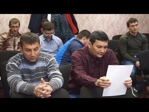 Одиннадцать иностранцев, получивших российское гражданство, приняли присягу