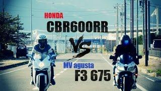 スーパースポーツは最高のバイクだ! HONDA CBR600RR vs MVagusta F3 675 ROCKMotoMovie