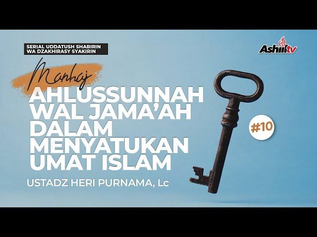 🔴 [LIVE] Manhaj Ahlussunnah Wal Jama'ah Dalam Menyatukan Umat Islam #10 - Ustadz Heri Purnama, Lc