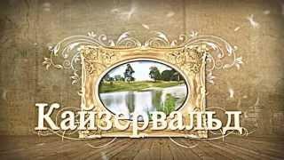 видео Міста австрії, які варто відвідати