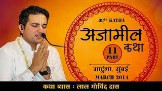 HD 2014 03 12 P 11 Ajamil Katha Matunga Mumbai