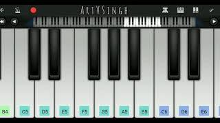 Mobile Piano Cover Song Sochenge Tumhe Pyar Kare Ke Nahi from Movie Deewana
