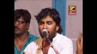 Kirtidan Gadhvi 2014 | Ari Main To Prem Diwani