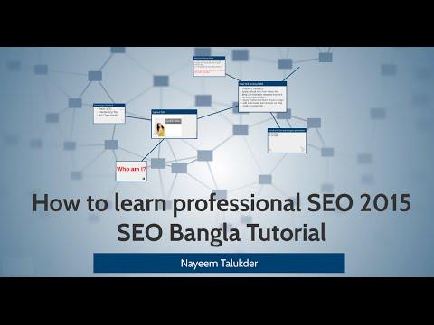 SEO Bangla Tutorial – learn SEO by Free Bangla Tutorial- part 1