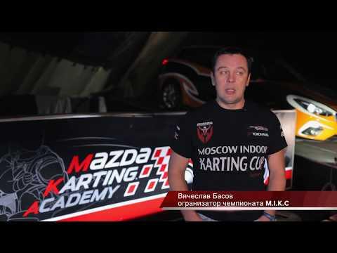Forza Karting M I K C  2015 2016 st  1 MST