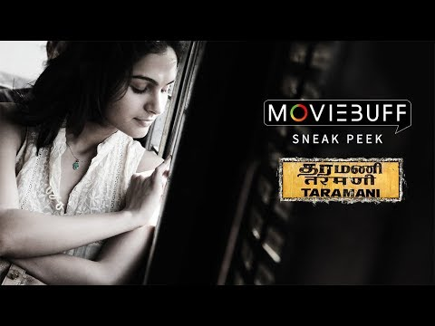 Taramani - Moviebuff Sneak Peek | Andrea...