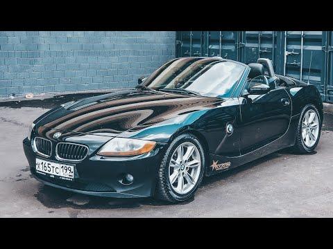 Проверяем ПАФОСНОЕ КУПЕ-КАБРИОЛЕТ за 500 тысяч рублей! BMW Z4 по цене LADA Kalina