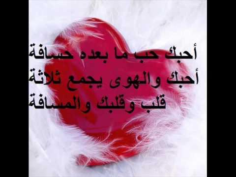 كلمات في الحب والعشق موقع مصادر