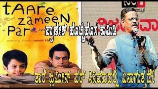 Pranesh Latest Comedy 2020   GANGAVATHI PRANESH In Beechi Utsava  SANDALWOOD TALKIES