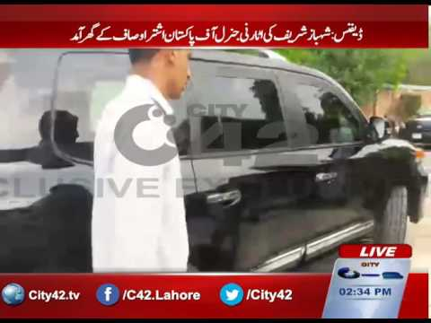 42 Live: Defense: Shahbaz Sharif arrival Attorney General of Pakistan Ashtar Osaf home