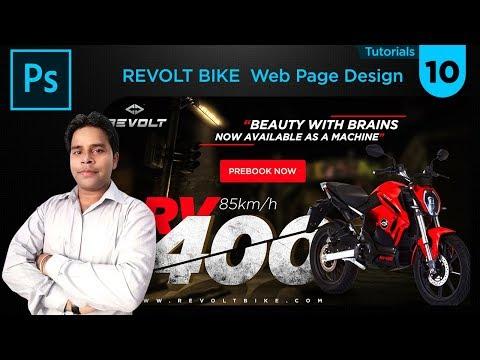Sports Bike Brand Poster Design  in Photoshop, Tutorial Hindi Episode 10  | By Rajman Design thumbnail