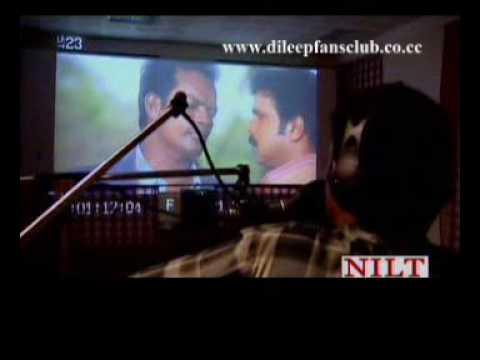 Dileep: Swale Dubbing Scenes