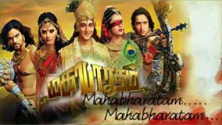 Mahabharatham soundtrack- Akilam Potrum Bharatham (Title Song)