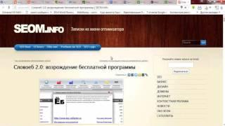 Сессия 4. Онлайн-курс Google Adwords(, 2016-02-27T21:30:17.000Z)