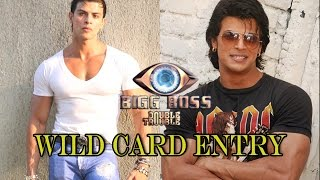 Bigg Boss 9 Double Trouble | First Wild Card Entry | Watch Video