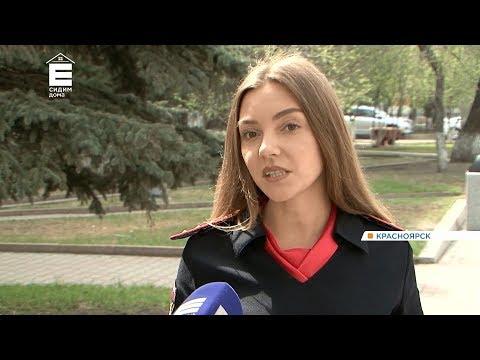 После ограничения продажи алкоголя число пьяных преступлений в Красноярском крае снизилось на 63%