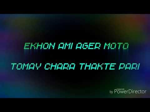 Ekhon Ami Onek Valo   Tasrif Khan   Kureghor  Lyric   Editor Arafat  