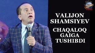 Valijon Shamsiyev - Chaqaloq gaiga tushibdi