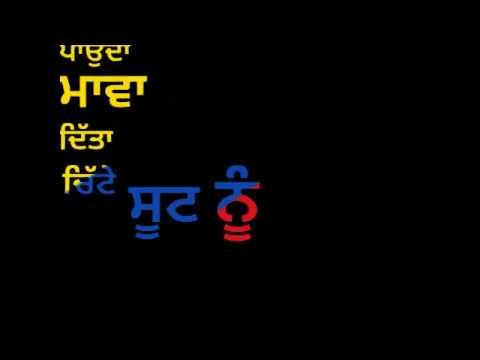 Tohar || Nimrat Khaira || Black Screen Whatsapp Status ||  New WhatsApp Status Video