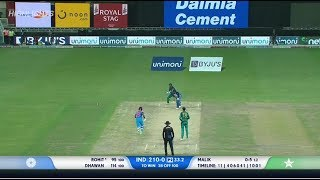 India vs Pakistan Asia Cup 23 SEP 2018 HIGHLIGHTS